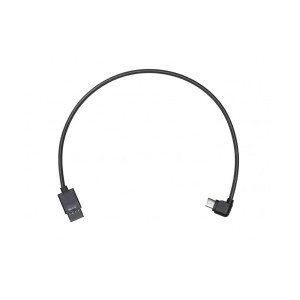 DJI Ronin-S Part 6 Multi-Camera Control Cable (Type-B)